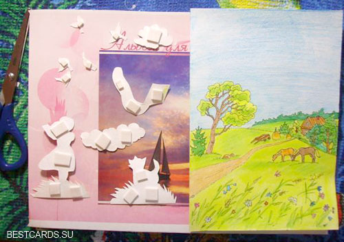 Элементы открытки с кусочками двустороннего скотча