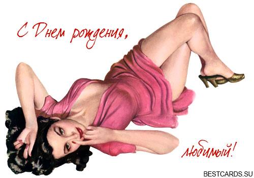 eroticheskaya-dzhessika-rebbit
