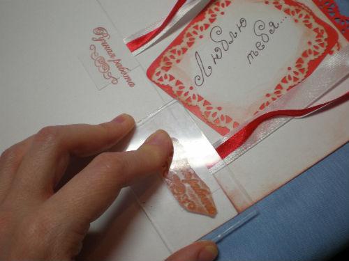Открытка на День святого Валентина 12