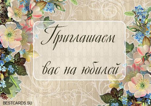 _infanata (natahaus) - Библиотека Ихтика
