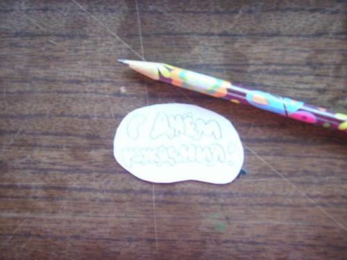 Рисование сказочной открытки ко дню рождения 23