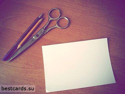 Сгинаем пополам лист белого картона