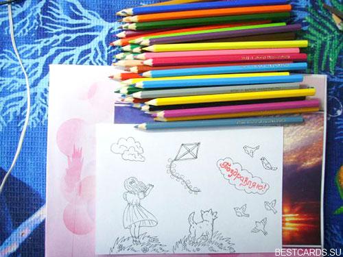 Заготовка рисованной октрытки своими руками и карандаши